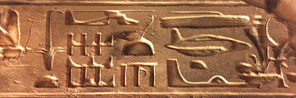 Helicopters and Spaceships in Ancient Egyptian Hieroglyphs? - Dr ...