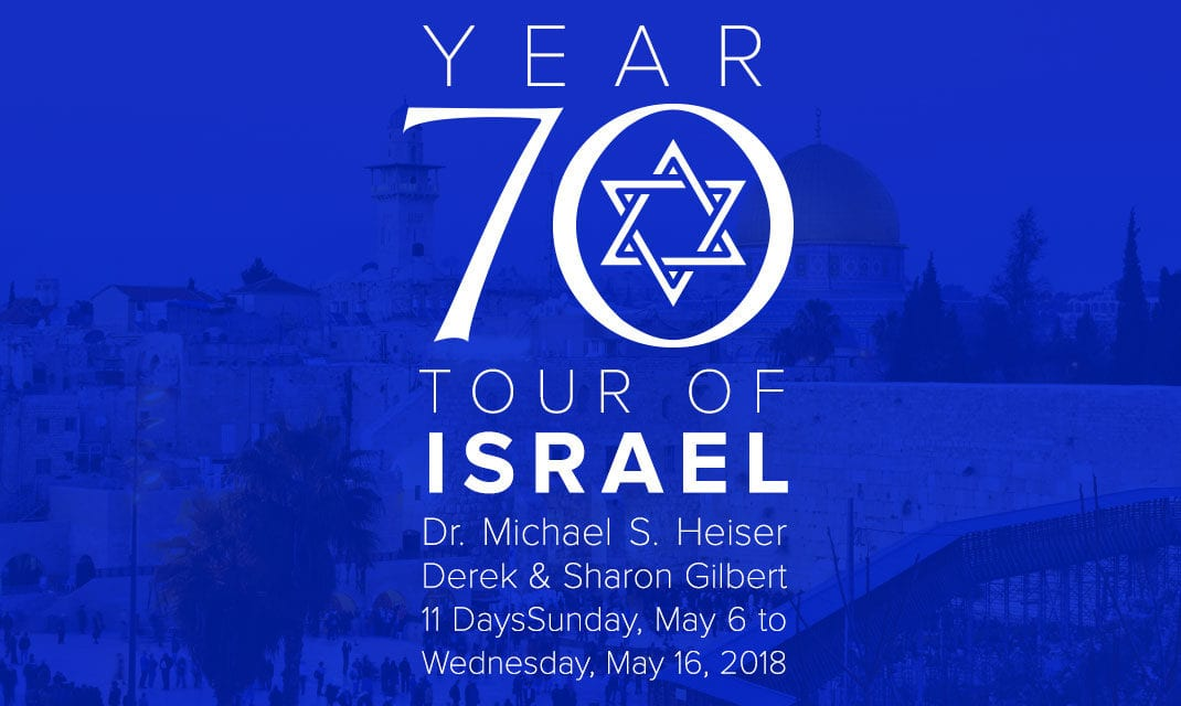 Mike to Co-Host a Trip to Israel in May 2018